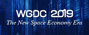 2019 WGDC